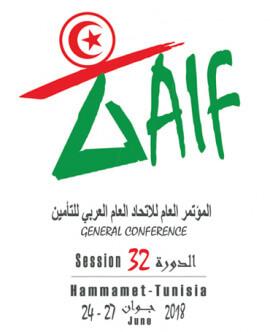 la_32eme_conference_generale_du_gaif-e1581503850591 Our Projects